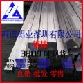 西南铝6061t6铝排厂家