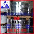 西南铝6061t6铝带厂家