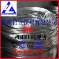 西南铝6061t6铝线厂家