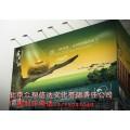 北京大兴旧宫发光字制作厂家,灯箱广告制作安装价格