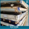 直销5A06铝合金管 5A06铝合金棒密度