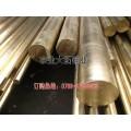 C26800黄铜多少钱 直销C26800黄铜板
