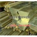 C23000黄铜规格表 国标C23000黄铜板