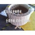 H80黄铜质量 国标H80黄铜板