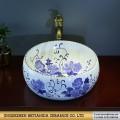 卫浴台中盆陶瓷半嵌入式艺术盆