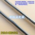 螺旋丝碳纤维石英加热管使用什么材料来定做而成的