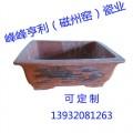 邯鄲陶瓷,邯鄲亨利陶瓷,批發零售