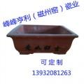 邯鄲陶瓷花盆,邯鄲亨利陶瓷,品質卓越