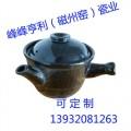 邯鄲藥鍋廠家,邯鄲亨利陶瓷,價格最低