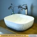 中式水墨圆形台上盆 简约卫浴  台盆艺术盆洗手盆