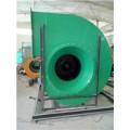 生产BF4-72玻璃钢离心风机防腐玻璃钢离心式通风机4.5A