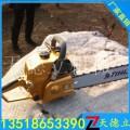帶土球起苗機 汽油苗木移植機 8.5馬力鏈條式小型挖樹機
