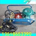 阻化液防火泵 BH-40煤礦用電動阻化泵 3KW煤礦用滅火泵
