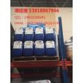 德国汉高无磷无氮环保铝合金脱脂剂7506