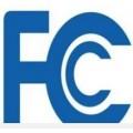 圆柱灯泡FCC认证