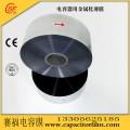 9D厚度的电容器薄膜供应商