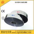 8.8厚度的电容器薄膜供应商