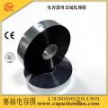 7.8厚度的电容器薄膜供应商
