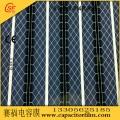 7.6厚度的电容器薄膜供应商