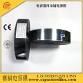 6.6厚度的电容器薄膜供应商