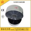 6.3厚度的电容器薄膜供应商
