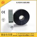 4.3厚度的电容器薄膜供应商