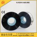 ISO9001认证的电容器薄膜供应商