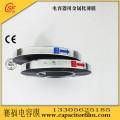 规格120MM电容器薄膜供应商