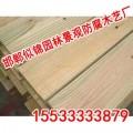 邯郸防腐木地板,邯郸防腐木地板批发,似锦园林