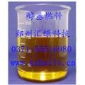 河南餐廚碳氫油投資分析