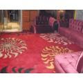 手工地毯價格