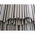 進口材料SUS630不銹鋼原鋼板、材質證明