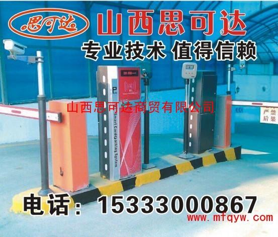 栏杆机 广告道闸 道闸系统 智能道闸 直杆道闸