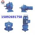 XLED63-0.37摆线减速机XLED63-2065减速机