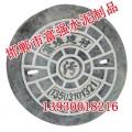 成安水泥制品廠|成安水泥制品質量佳-富強水泥磚制品