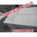 成安水泥制品廠-成安水泥制品廠價格完美-富強水泥磚制品