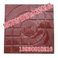 成安便道磚廠|成安便道磚廠量大從優-富強水泥磚制品