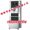 邯郸大型饮水机-邯郸天河电器-价格便宜