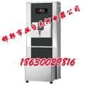 邯郸大型饮水机-邯郸天河电器-定做批发