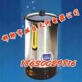 山东大型饮水机-邯郸天河电器-原装现货