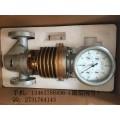 鍋爐分包LFX旋翼式蒸汽流量計