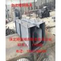 排水槽模具,排水槽钢模具,水利急流槽钢模具