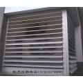 戶外電動鋁合金遮陽百葉窗