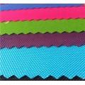 青岛900D牛津纺布料生产厂家