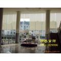 上海寫字樓工程電動卷簾窗簾