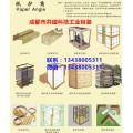 成华区包装护角-龙泉包培护角-青白江装修护角-新都包装护角