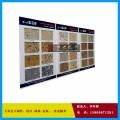 多彩漆色卡样板册  外墙真石漆色板 真石漆色卡制作