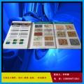 花岗岩多彩漆色卡样板册  外墙真石漆色板 真石漆色卡制作