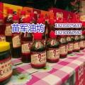 大名香油【苗軍油坊】品牌香油廠家