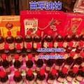 大名小磨香油【苗軍油坊】專業生產廠家